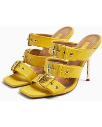 TOPSHOP Roxana Yellow Triple Buckle Heels
