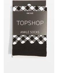 TOPSHOP - Diamond Fishnet Ankle Socks - Lyst