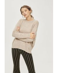 TOPSHOP - Knitted Jumper By Native Youth - Lyst