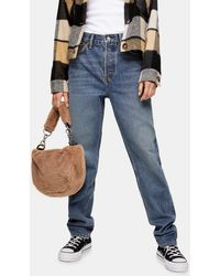 TOPSHOP Id Blue Oversized Dad Jeans