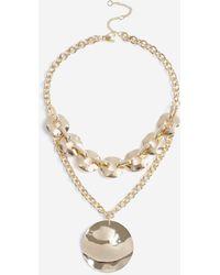 TOPSHOP - Statement Collar Necklace - Lyst