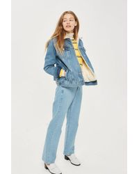 TOPSHOP - Tall Seam Oversized Jacket - Lyst