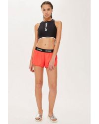 Ivy Park - Logo Tape Shorts By - Lyst