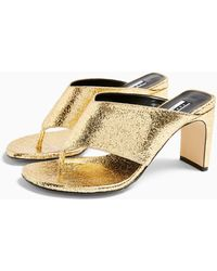 TOPSHOP Considered Valdez Vegan Toe Thong Sandals - Metallic