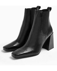 brittney ankle boots topshop