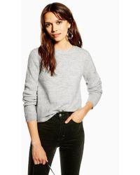 TOPSHOP - Super Soft Ribbed Jumper - Lyst