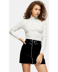 TOPSHOP Petite Gray Knitted Marl Funnel Neck Top