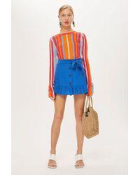 TOPSHOP - Petite Flippy Skirt - Lyst