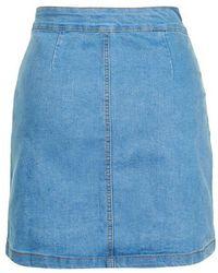 Wyldr - alabama Denim Skirt By - Lyst