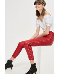 TOPSHOP | Premium Leather Side Lace Up Trousers | Lyst