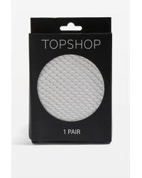 TOPSHOP - Medium Fishnet Tights - Lyst