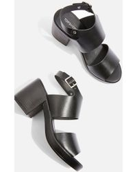 TOPSHOP - Daphne Chunky Sandals - Lyst