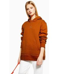 TOPSHOP - Relaxed Hoodie - Lyst