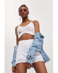 TOPSHOP - Petite Stitchy Shorts - Lyst