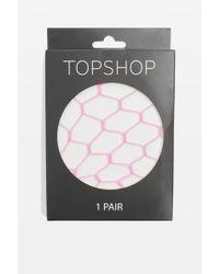 TOPSHOP - Supersize Fishnet Tights - Lyst