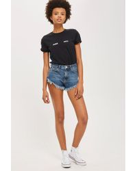 TOPSHOP - Moto Kiri Frill Hem High Side Shorts - Lyst