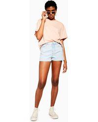 TOPSHOP - Petite Premium Bleach Mom Shorts - Lyst