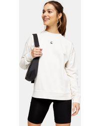 TOPSHOP Petite Scorpion Sweatshirt - White