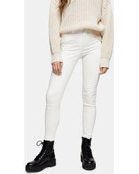 TOPSHOP Ecru Jamie Skinny Jeans - White