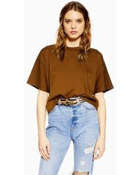 TOPSHOP - Petite Boxy Fit T-shirt - Lyst