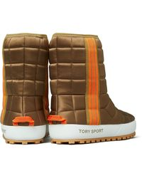 Tory Sport Quilted Nylon Boots - Brown