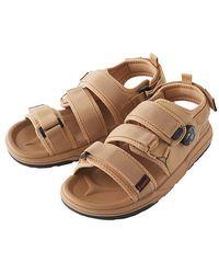 Gramicci Belt Sandals Beige - Natural