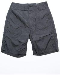 Engineered Garments Fatigue Short Black Nylon Micro Ripstop