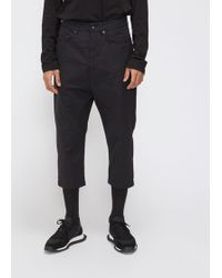 DRKSHDW by Rick Owens - Murray Collapse Cut Trouser - Lyst