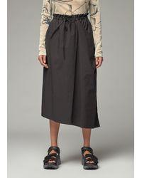 Y's Yohji Yamamoto Asymmetric Wrap Drawstring Skirt - Black
