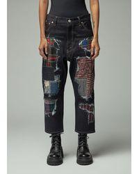 Junya Watanabe Indigo Patchwork Jeans - Blue