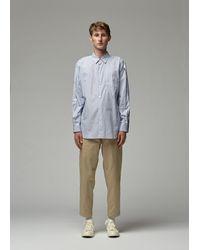 Comme des Garçons Stripe Shirt - Multicolour