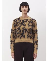 Toga Pulla - Beige Mohair Jaquard Knit Pullover - Lyst