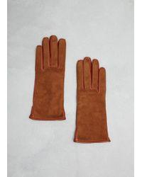 Lanvin - Leather Glove - Lyst