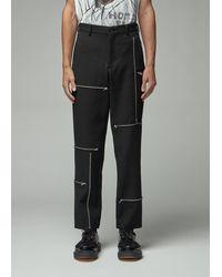 Comme des Garçons Panelled Pant - Black