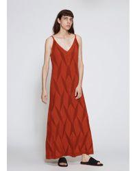 Issey Miyake - Flare Camisole Dress - Lyst