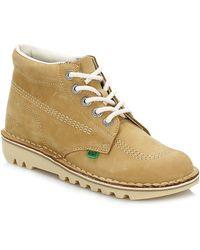 Kickers Kick Hi Womens Tan / Natural Nubuck Boots - Multicolor