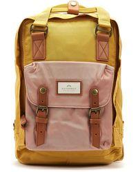 Doughnut Macaroon Yellow / Rose Backpack