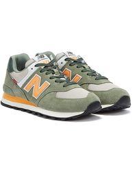 New Balance 574 Khaki / Gelb Sneakers - Mehrfarbig