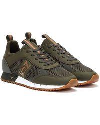 Emporio Armani Ea7 Xk050 Forest Night / Bronze Trainers - Green
