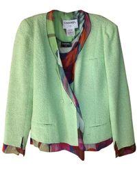 Chanel Green Multi 2-piece Shell Jacket