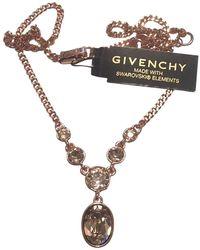Givenchy Rose Gold Saworvski Elements Crystals Necklace - Metallic