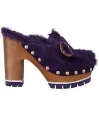 Dolce & Gabbana Xiangao Fur Crystal Mules Purple La4832