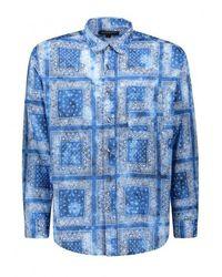 FRIZMWORKS Tie Dyed Oversized Shirt - Blue