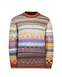NN07 Jackson Multi Knit - Multicolour