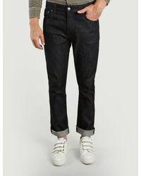 Nudie Jeans - Dude Dan Dry Comfort Jeans - Lyst