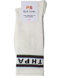 Paul Smith Artist Logo Sock White - Multicolor