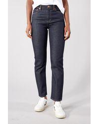 SamsoeSamsoe Dark Blue Denim Adelina 10994 Jeans