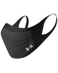 Under Armour Masque UA Sports Noir
