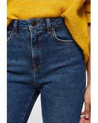 SELECTED Haley Slim Blue Deluge Jeans
