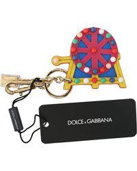 Dolce & Gabbana Leather Sicilian Cart Wheel Gold Logo Keychain - Multicolour